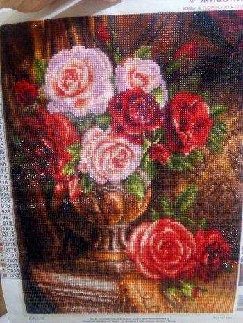 """Алмазная мозаика АЖ-1731 """"Благородные розы"""" в собранном виде"""