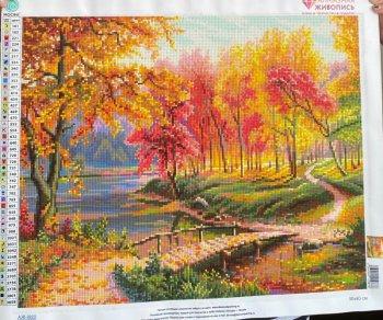 """Алмазная мозаика АЖ-1822 """"Осень в старом парке"""" в собранном виде"""