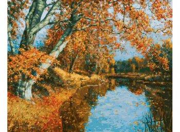 Уж лист осенний землю всю покрыл