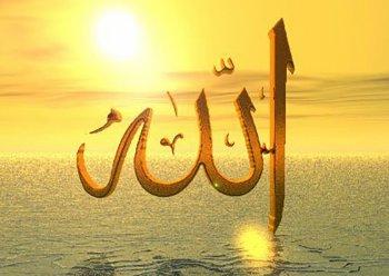 Аллах золотой