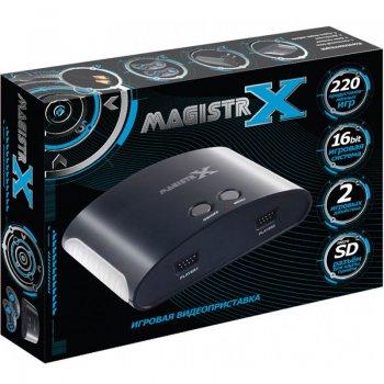 Игровая приставка Magistr X (220 игр)